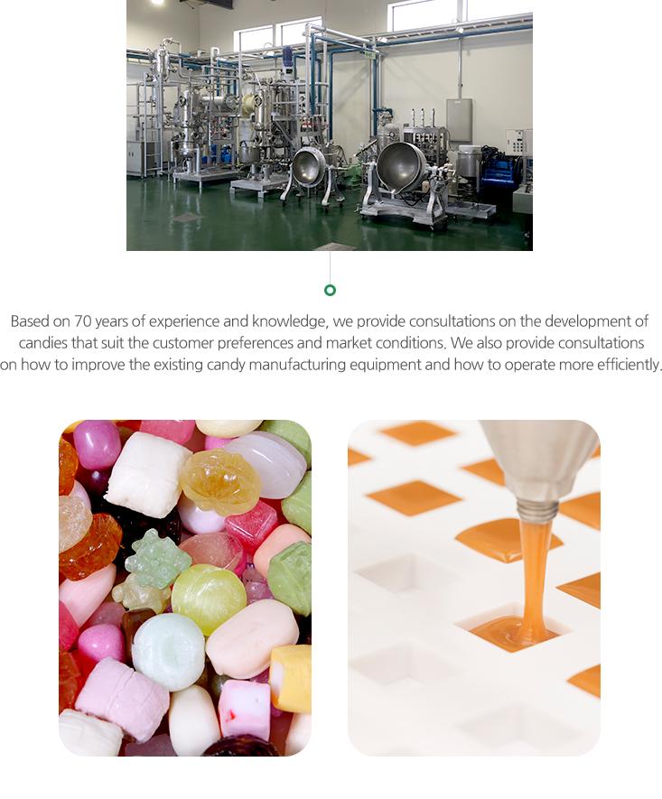 Candy 개발 컨설팅